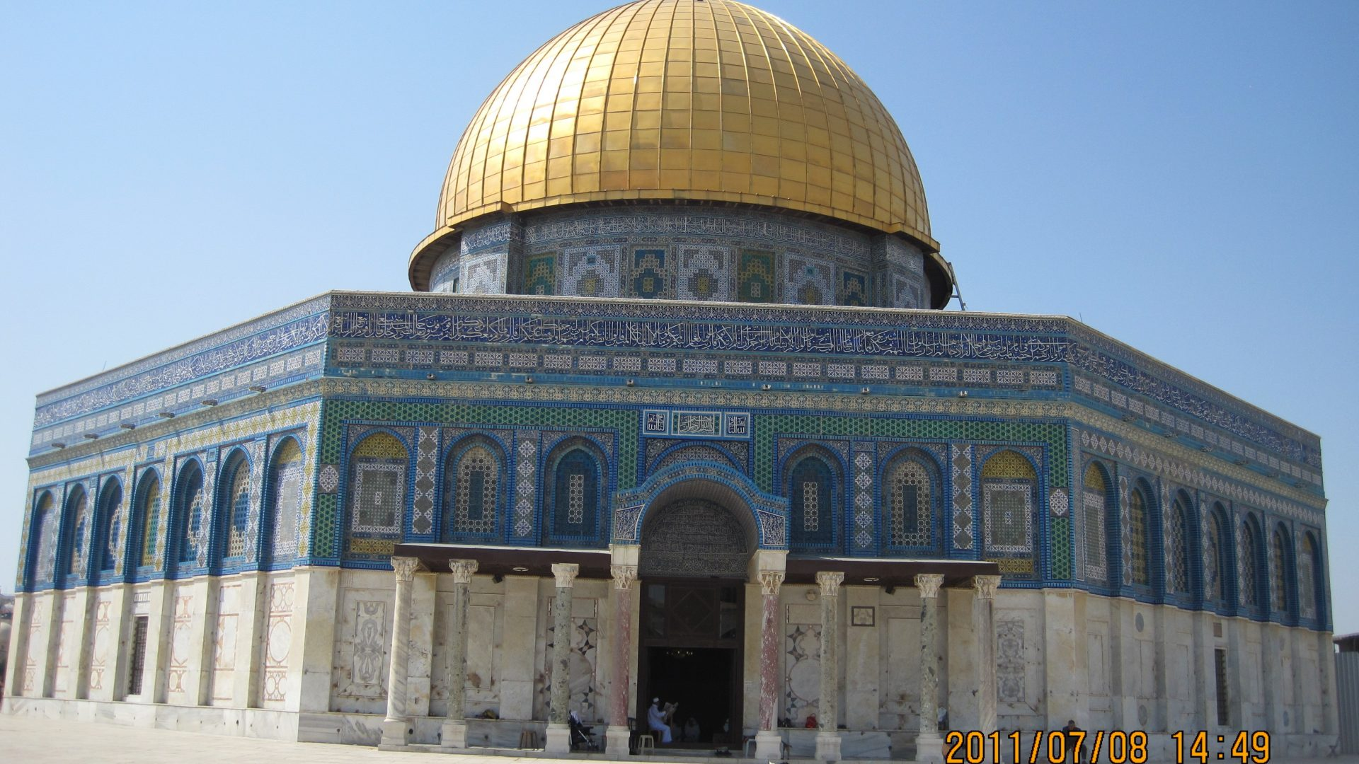 Dome Of The Rock 2328376 Hd Wallpaper Backgrounds Download