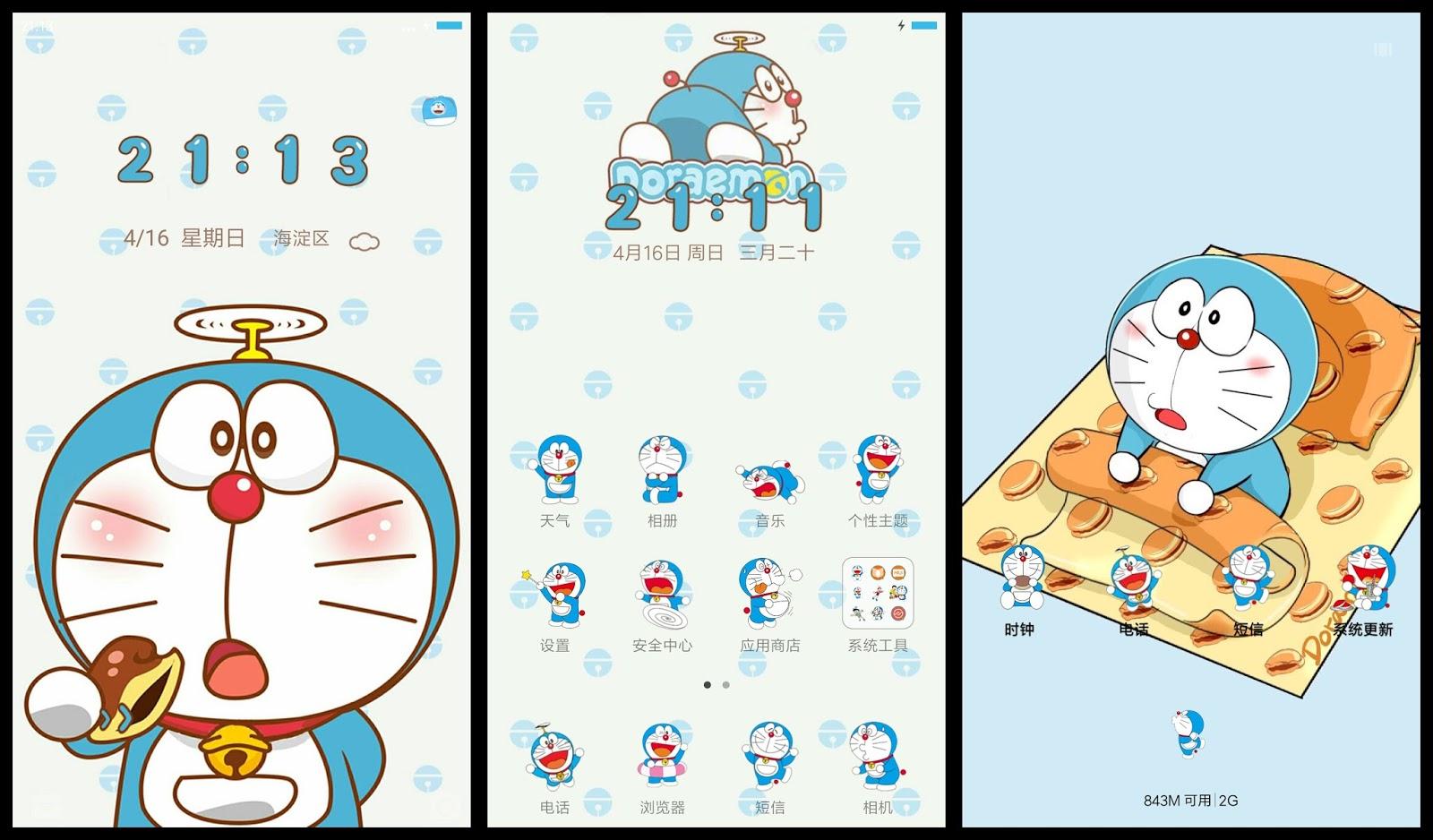 Doraemon 2374058 Hd Wallpaper Backgrounds Download