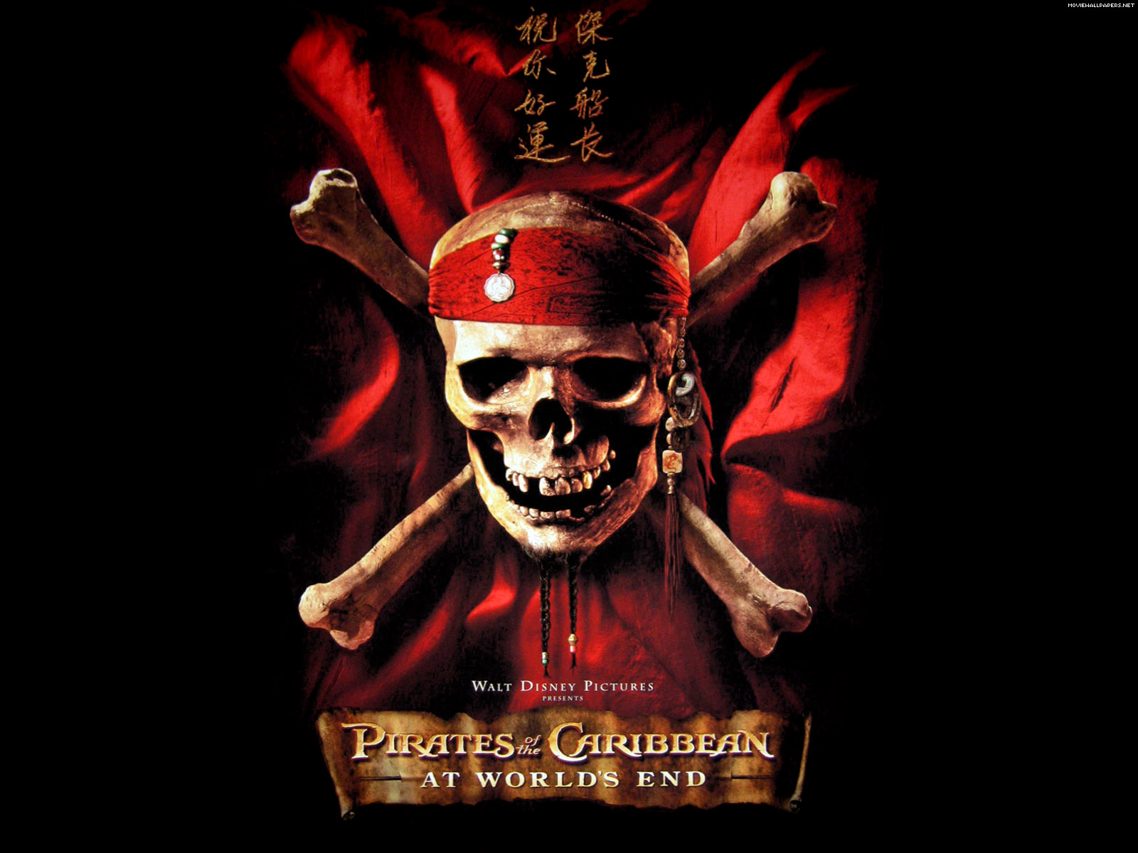Pirates Of The Caribbean Wallpaper, Free Easter Wallpaper - Pirates Of The Caribbean At World's End , HD Wallpaper & Backgrounds