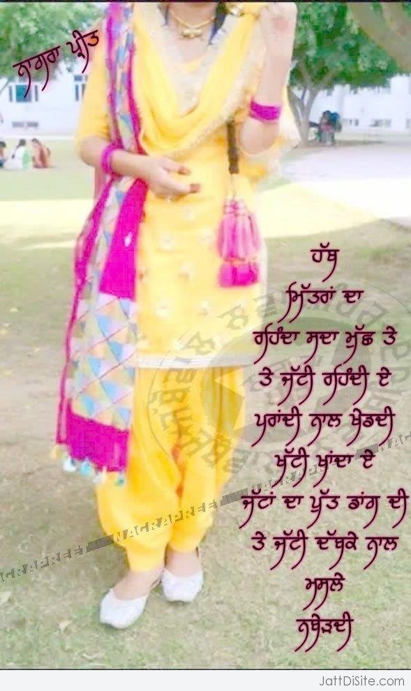 Punjabi Jatti Wallpaper Whatsapp Status In Punjabi Girl