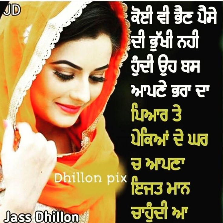 Punjabi Status ਪਜਬ ਸਟਟਸ Whatsapp Sad Love