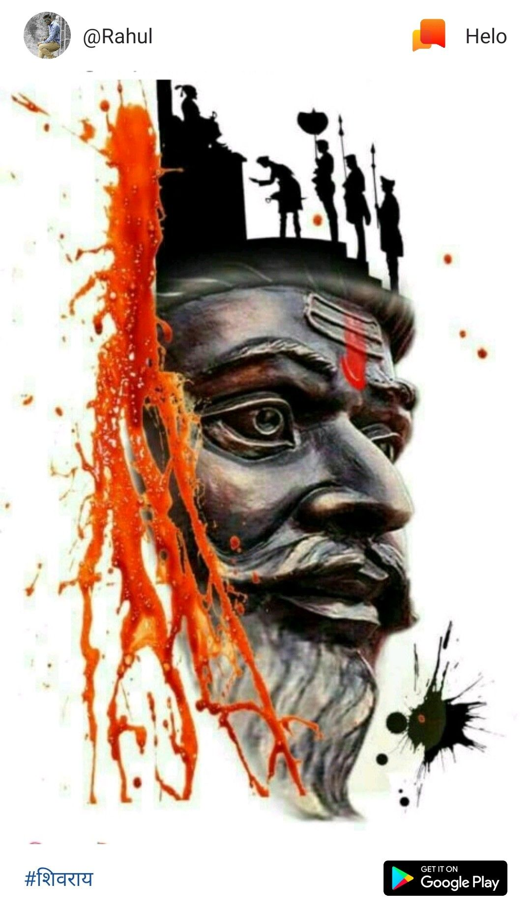 Shivaji Maharaj Quotes - Shivaji Maharaj Png Images Hd , HD Wallpaper & Backgrounds