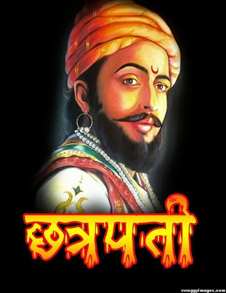 Shivaji Maharaj Hd 3d Wallpaper 65 Pictures - Shivaji Maharaj Hd 3d , HD Wallpaper & Backgrounds
