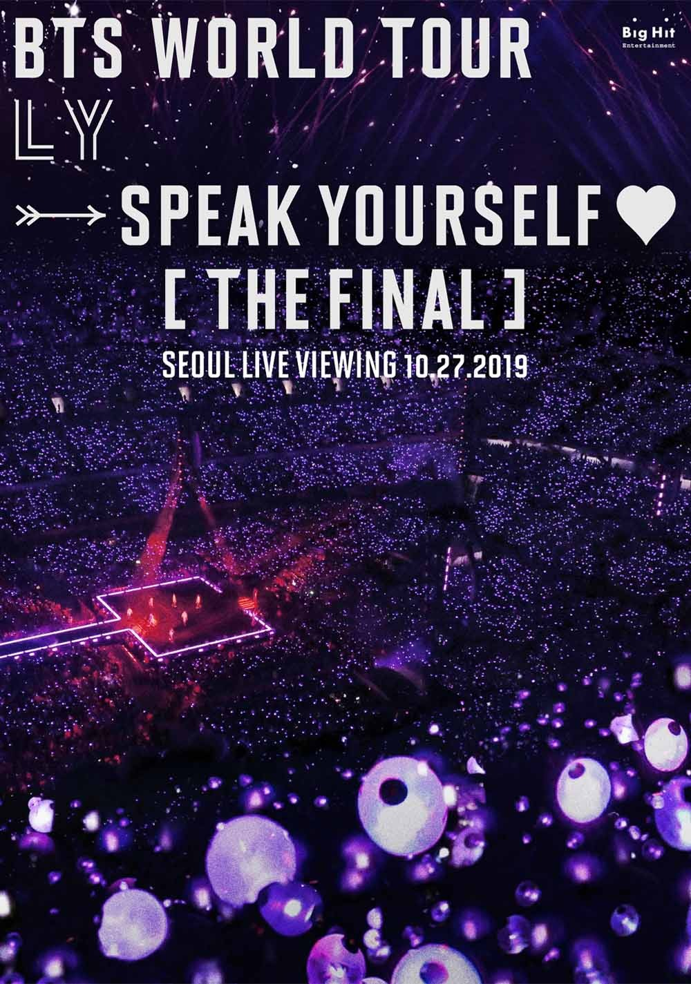 Bts World Tour Love Yourself - Bts World Tour Love Yourself Speak Yourself , HD Wallpaper & Backgrounds