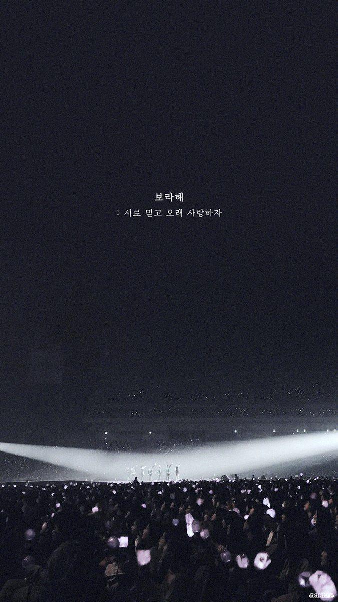 Iphone Korea Spring Wallpaper Total Update