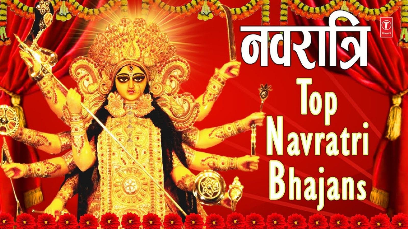 Sonu Nigam Top Navratri Bhajans Vol 7 , HD Wallpaper & Backgrounds