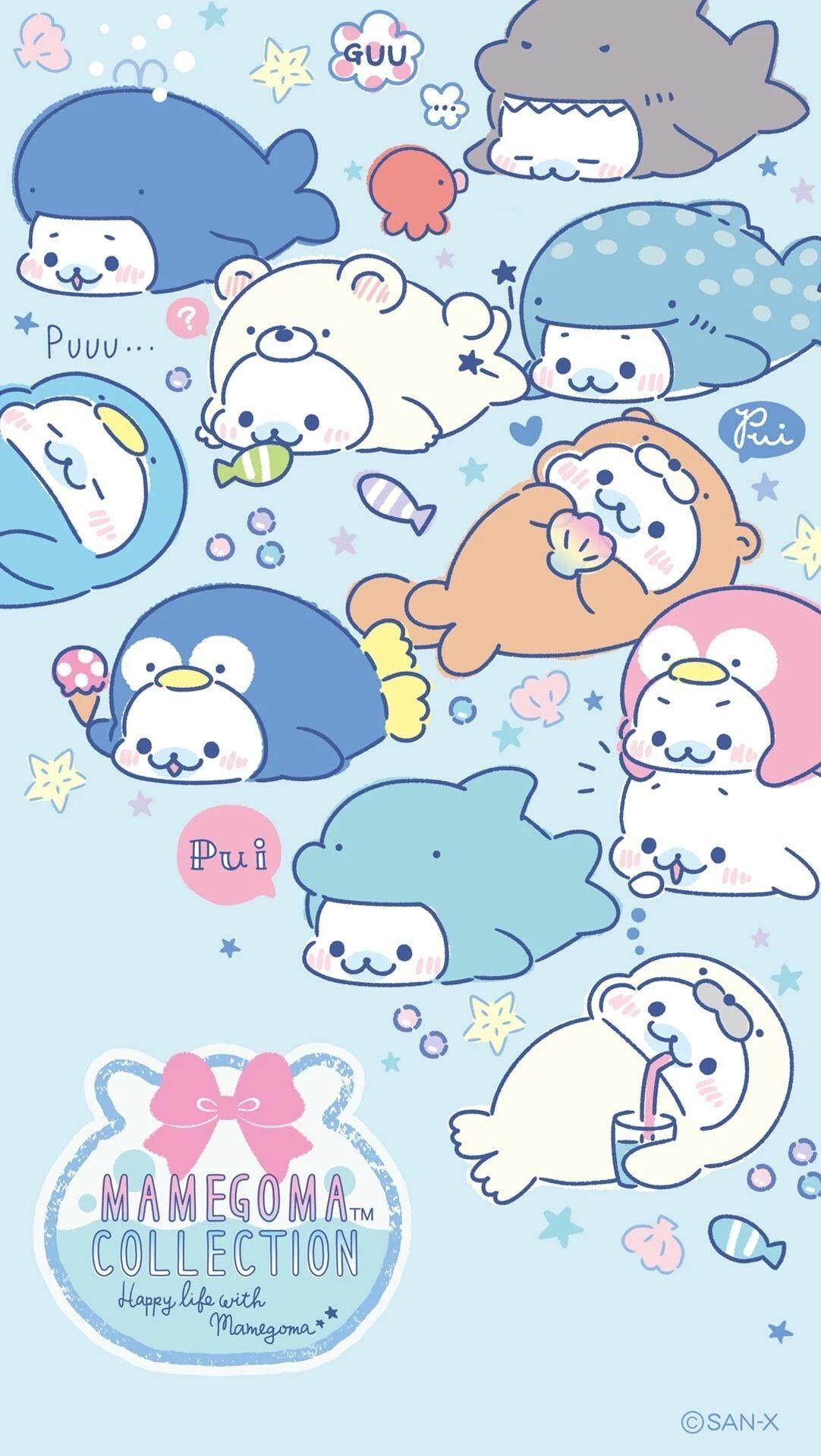 Kawaii Wallpaper Iphone Pastel Blue 2563988 Hd Wallpaper Backgrounds Download