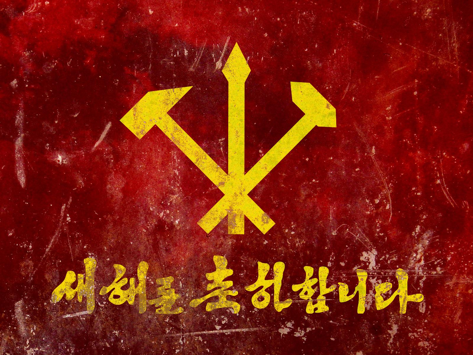 Communism Wallpaper And Background Image North Korea Communist