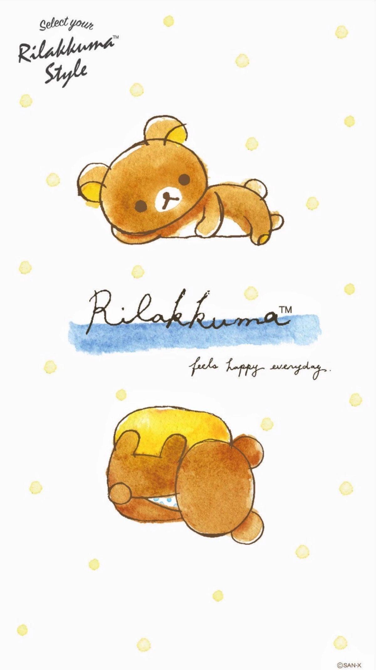 Cute Images Cute Pictures Aphmau Rilakkuma Wallpaper