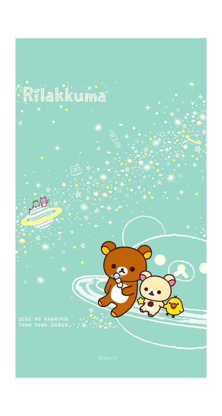 Hd Wallpaper リラックマ Iphone 壁紙 Hd Wallpaper Backgrounds Download