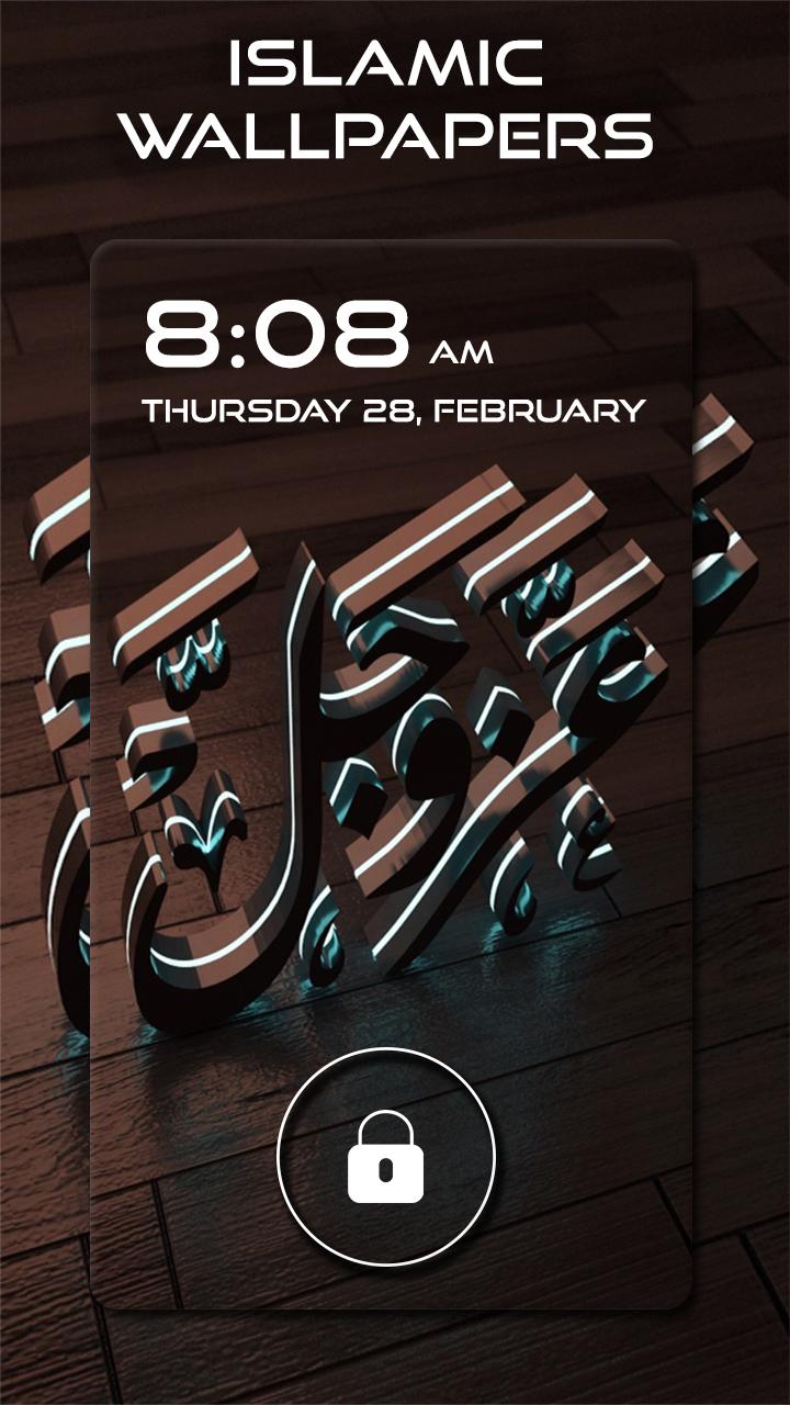Islam , HD Wallpaper & Backgrounds