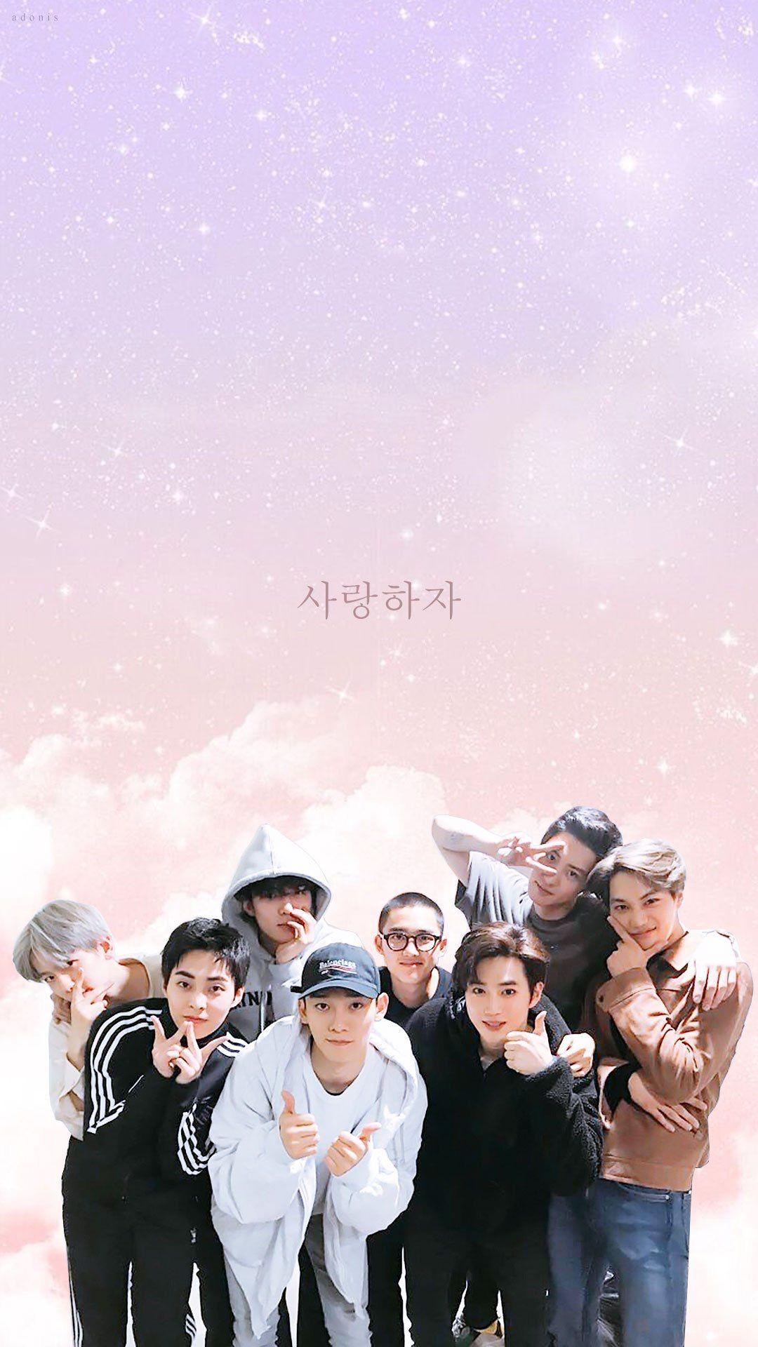 Exo Wallpaper Iphone Exo Lockscreen Xiumin Sehun - Exo 2019 , HD Wallpaper & Backgrounds