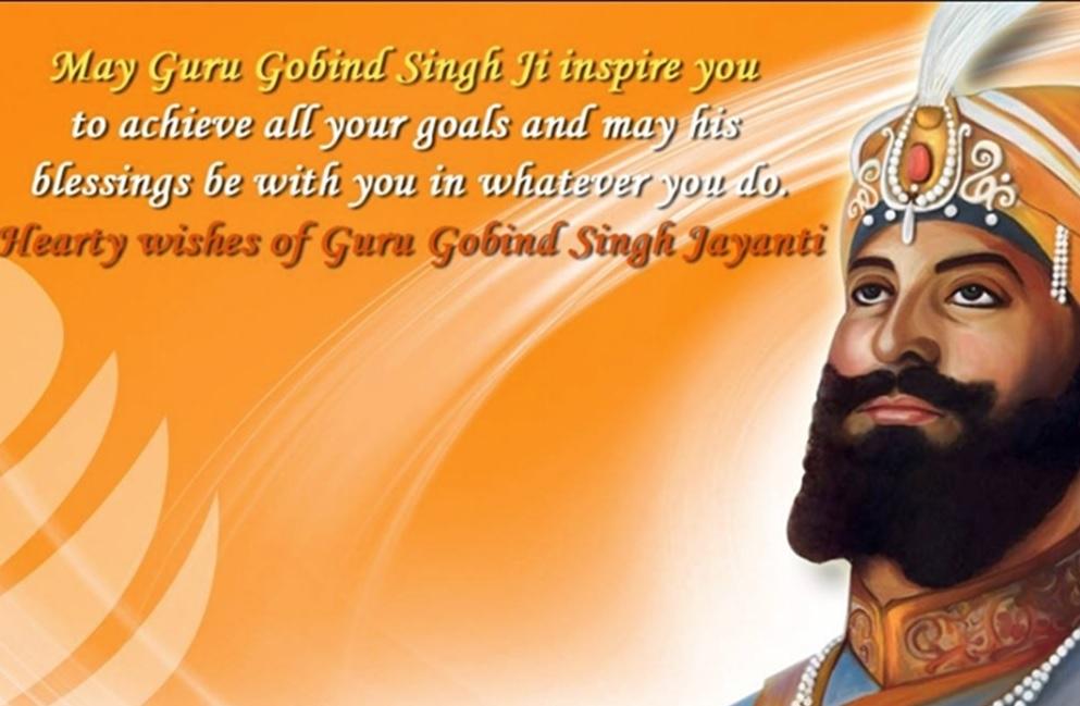 gurugobind jayanthi quotes guru gobind singh ji birthday
