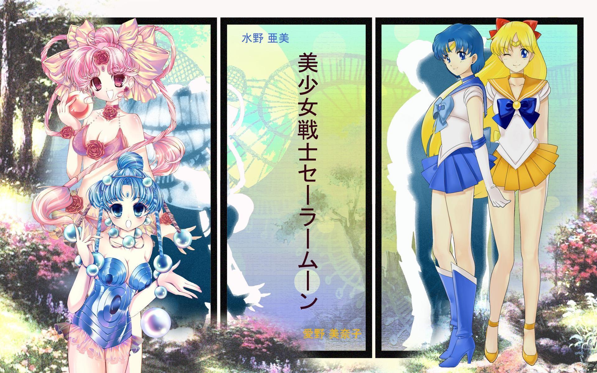 Iphone Sailor Moon Wallpaper - Sailor Mercury , HD Wallpaper & Backgrounds