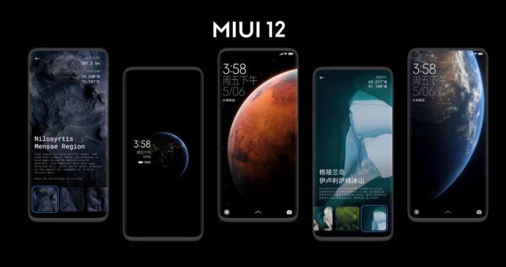 Miui 12 In Redmi Note 8 , HD Wallpaper & Backgrounds