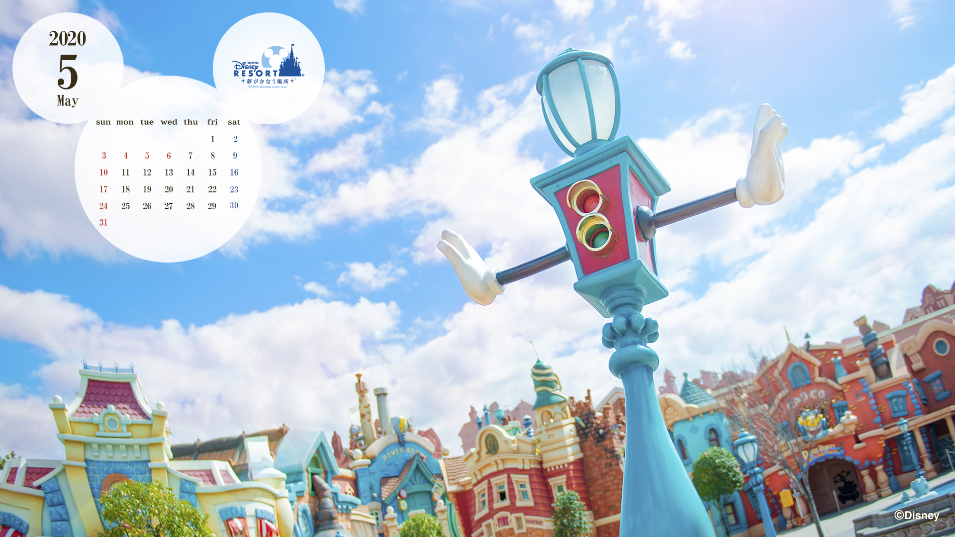 Tokyo Disney Resort , HD Wallpaper & Backgrounds