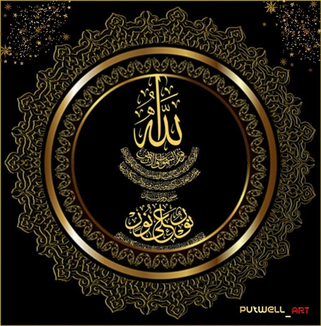 Wallpaper Kaligrafi Allah Muhammed Mobile Islamic Wallpaper Hd 2925705 Hd Wallpaper Backgrounds Download