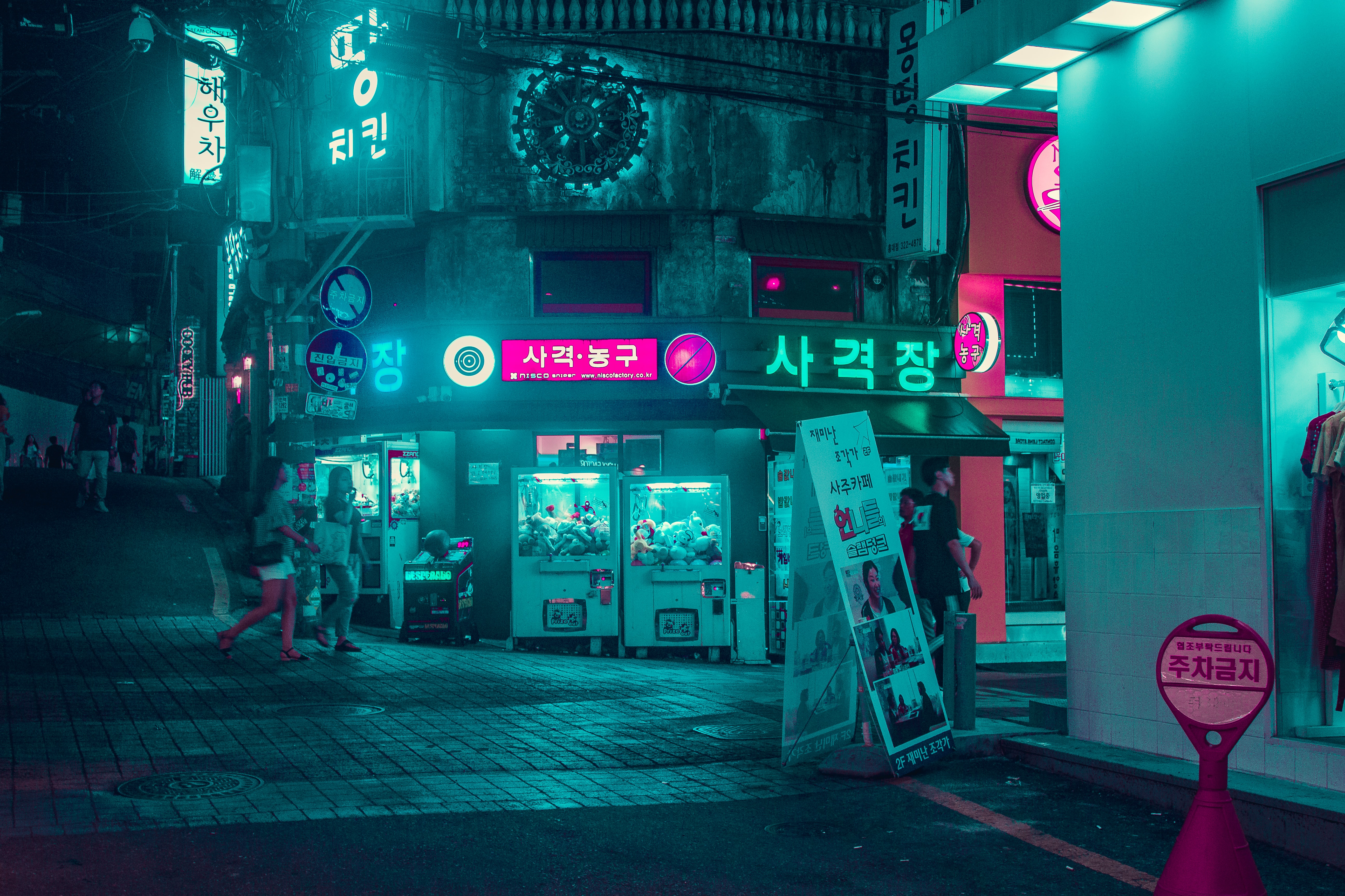 295 2950811 city night time aesthetic