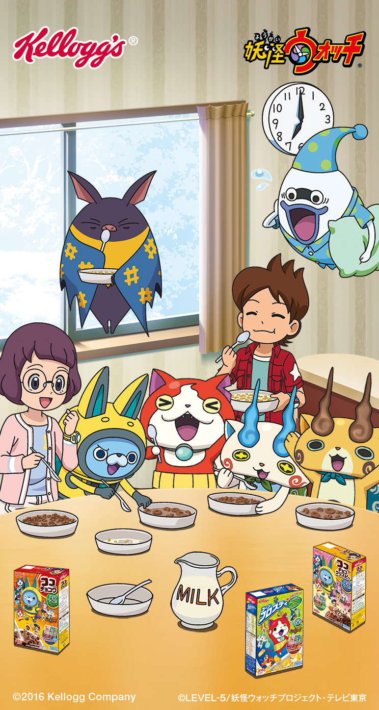""""""" Ever Wanted A Wallpaper For Your Phone About Cereal - Iphone Yo Kai Watch , HD Wallpaper & Backgrounds"""