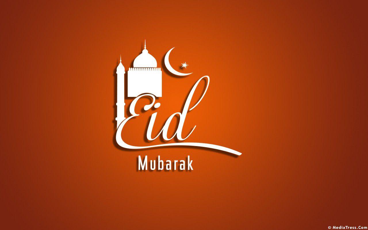 Eid Ul Fitr Wallpaper - Calligraphy , HD Wallpaper & Backgrounds
