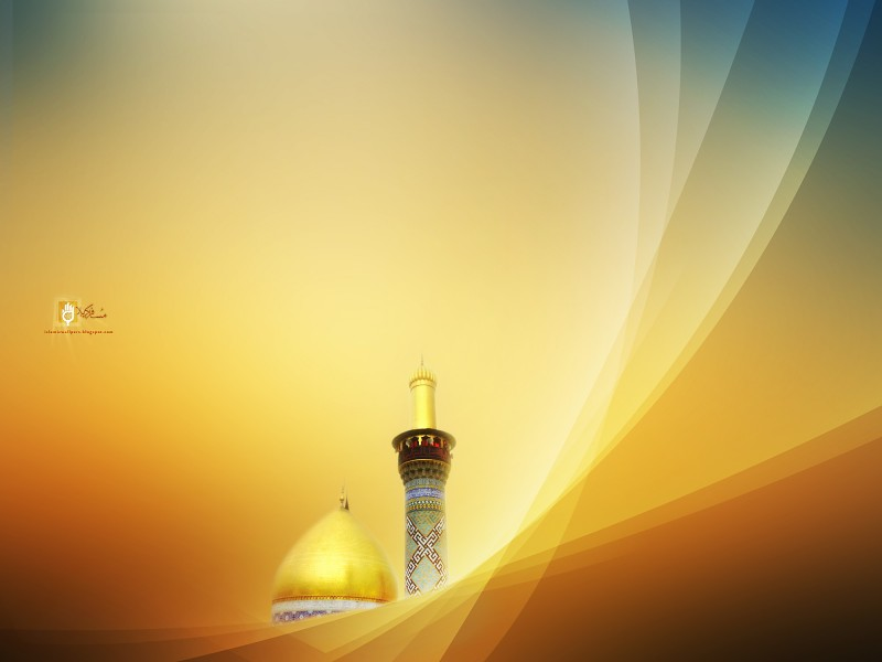 Windows 7 Islamic 31691 Hd Wallpaper Backgrounds Download