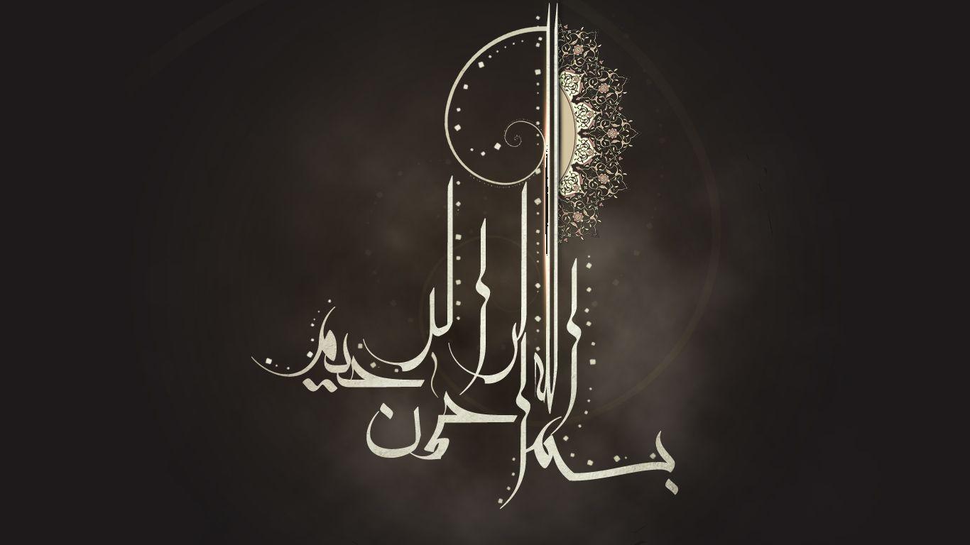 Super Islamic Wallpapers (#32010) - HD Wallpaper & Backgrounds Download UU-93