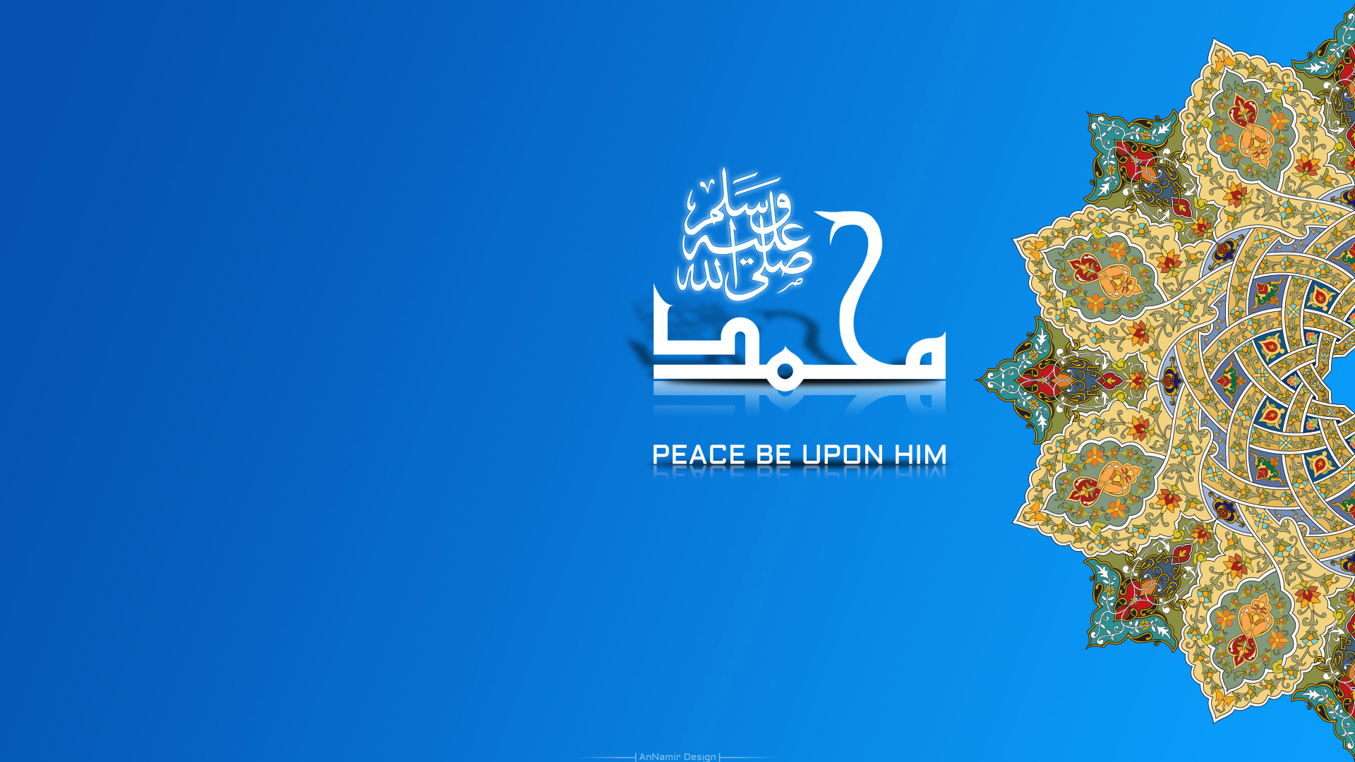 Full Hd Islamic Wallpapers Pc Shab E Barat Wishes In