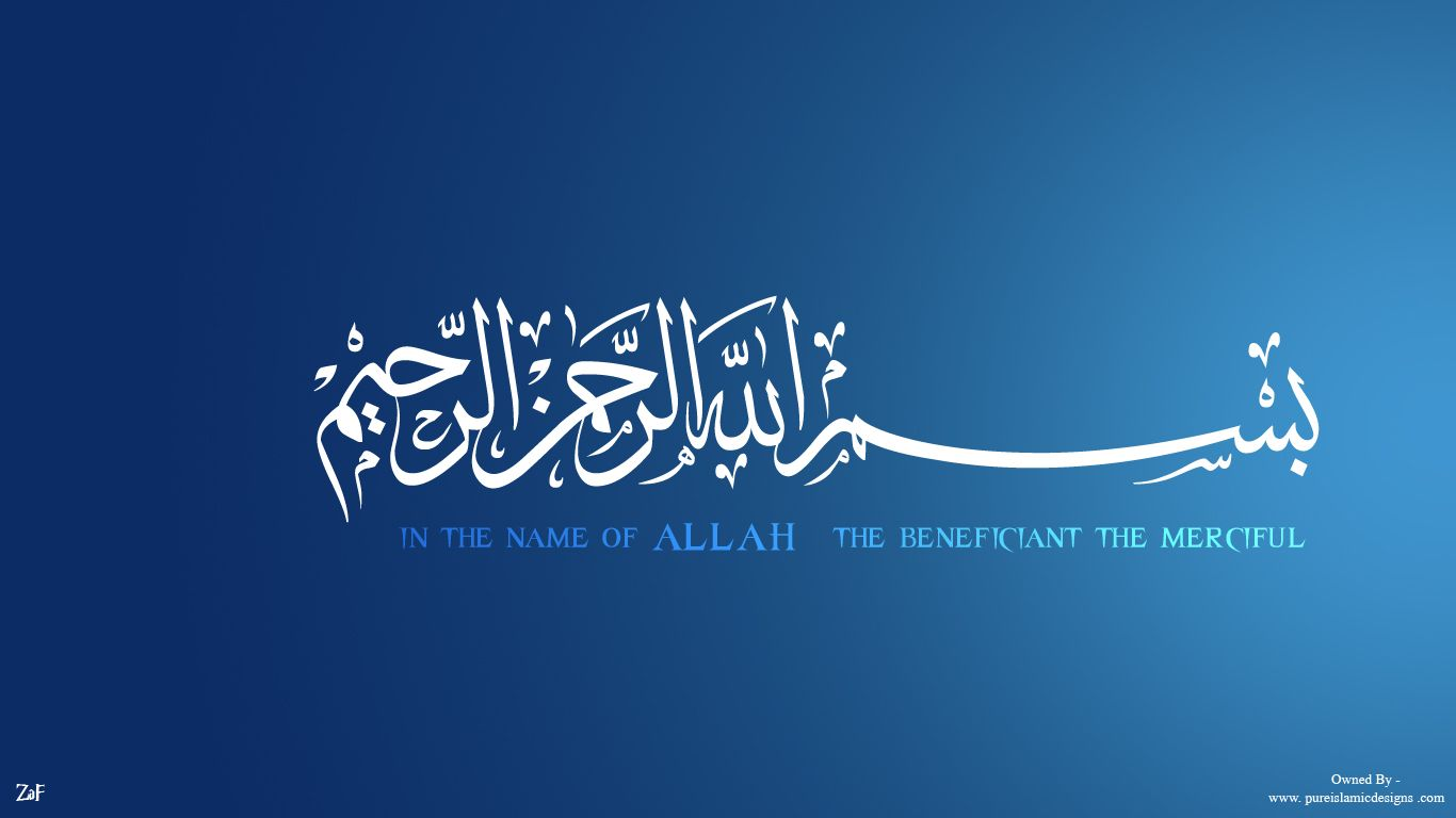 Hd Islamic Wallpapers Islamic Hd Wallpapers For Laptop 33303 Hd Wallpaper Backgrounds Download