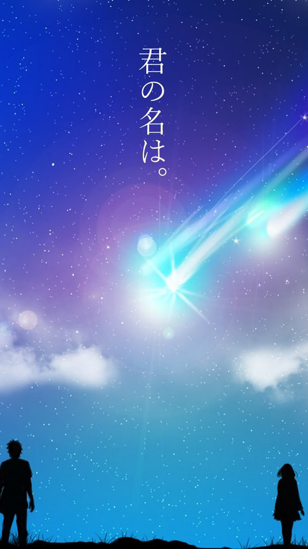 Your Your Name Anime Wallpaper Phone 33372 Hd Wallpaper Backgrounds Download