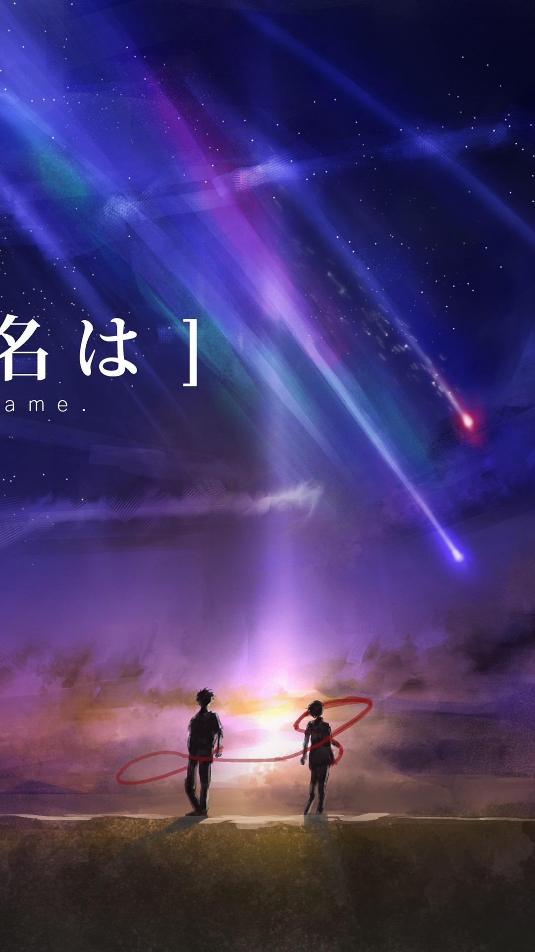 Kimi No Na Wa Live Wallpaper Android Download - Singebloggg