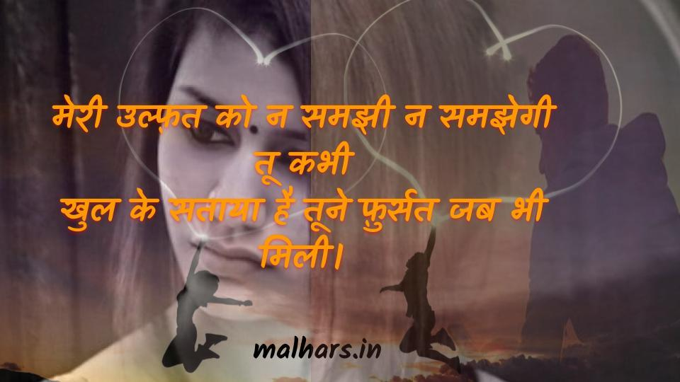 Love Shayari Wallpaper For Girlfriend - Love Related , HD Wallpaper & Backgrounds