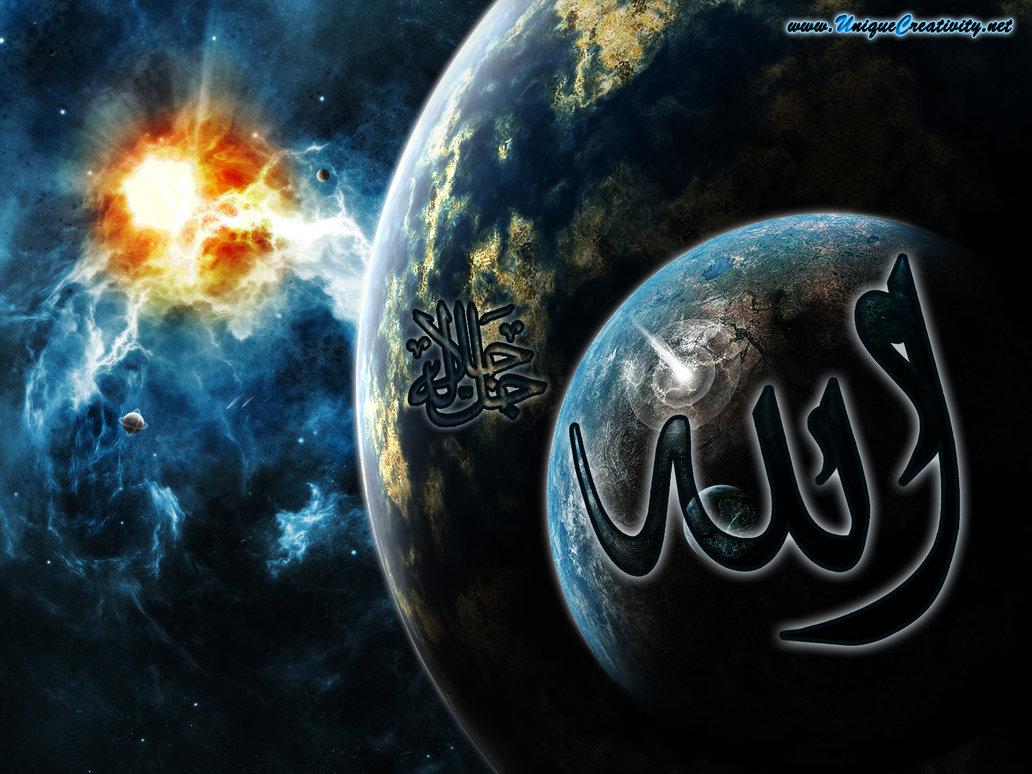 Full Size Click Download Islamic Wallpaper 13 Hd D Islamic