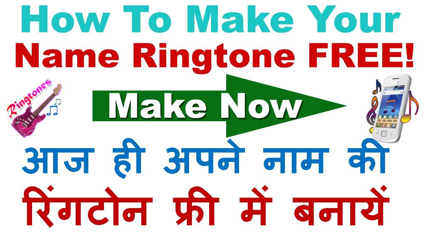 Fdmr Santosh Name Ringtone Download - Name Ring Tone , HD Wallpaper & Backgrounds