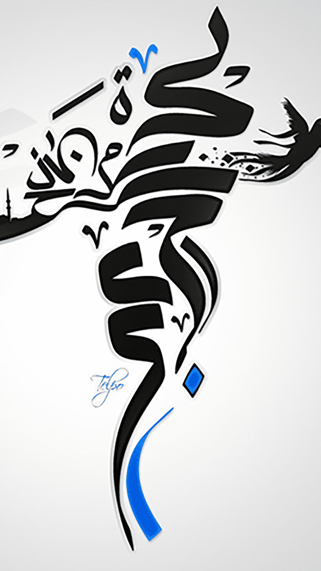 Wallpaper Islami Hd Keren Andro - Modern Arabic Calligraphy Designs , HD Wallpaper & Backgrounds