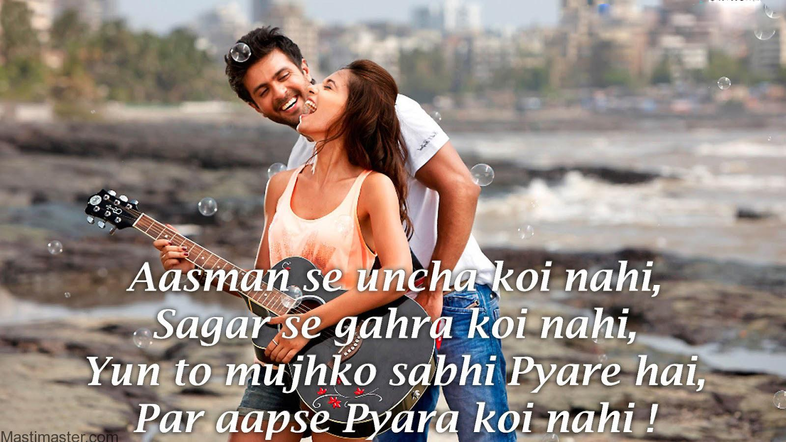 Happy Couple Love Shyari Romantic Image Wallpaper Cedfcdacdfcda - Romantic Couple With Quotes , HD Wallpaper & Backgrounds