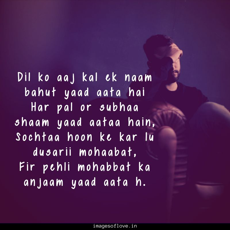 Download Wallpaper Heart Touching Emotional Love Quotes In Hindi