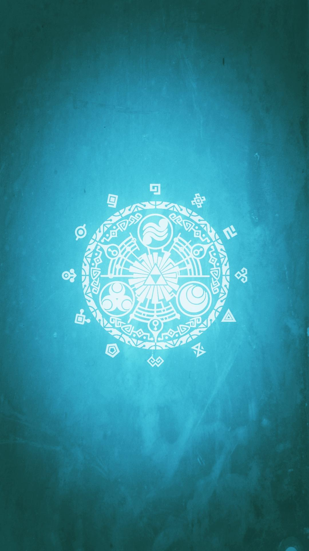 The Gate Of Time Phone Wallpaperfan Zelda Skyward Sword Portal