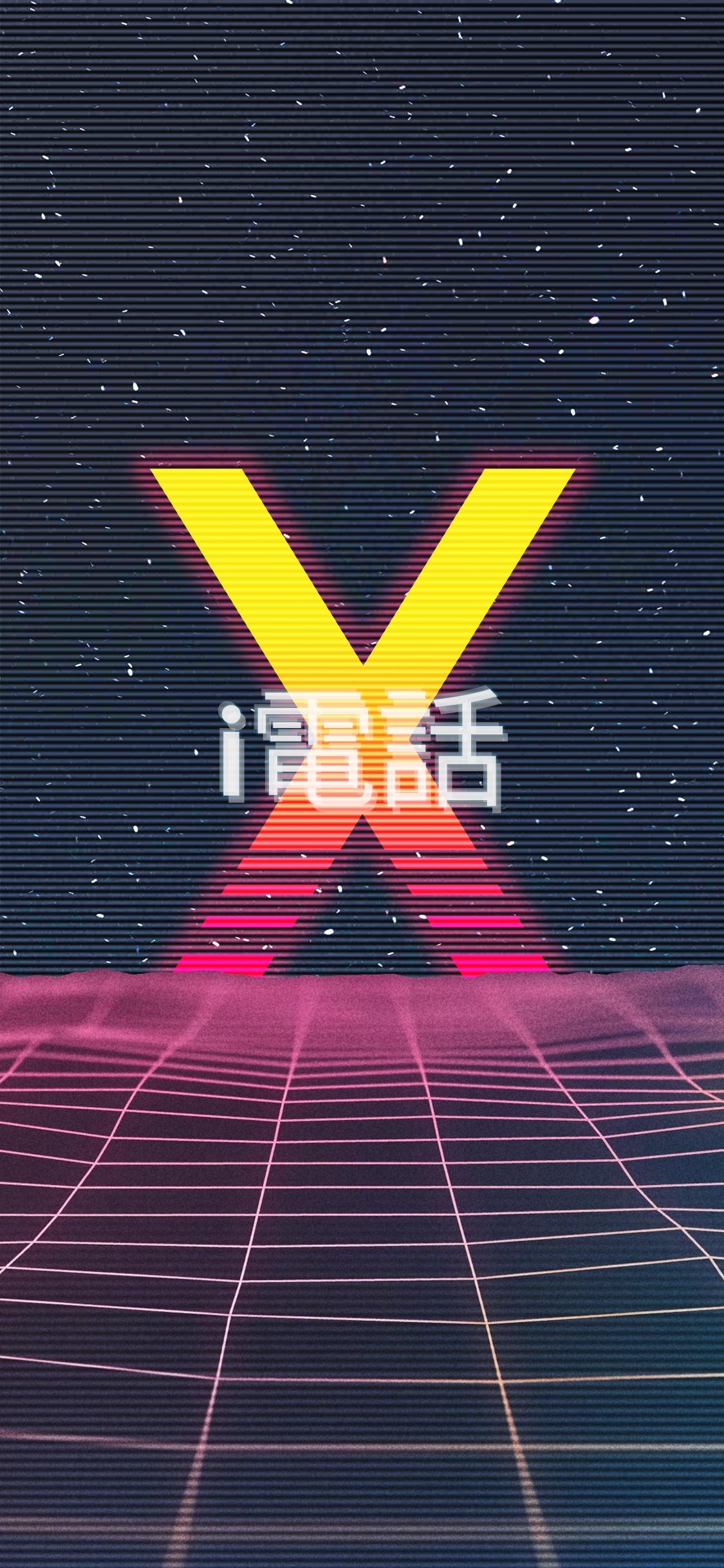 Retrowave Wallpaper Iphone X
