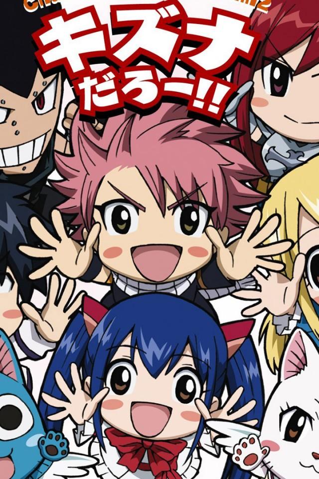 Iphone - Chibi Fairy Tail Kawaii , HD Wallpaper & Backgrounds