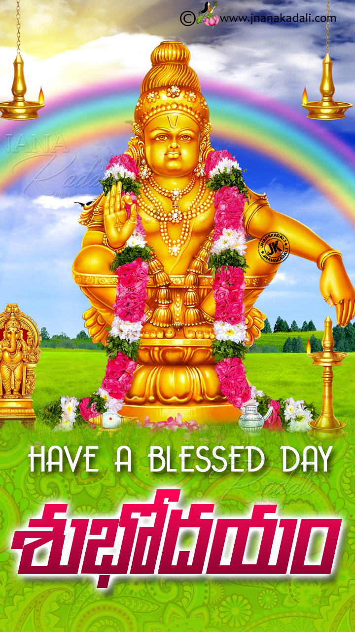 lord ayyappa wallpapers with good morning messages 3039584 hd wallpaper backgrounds download lord ayyappa wallpapers with good