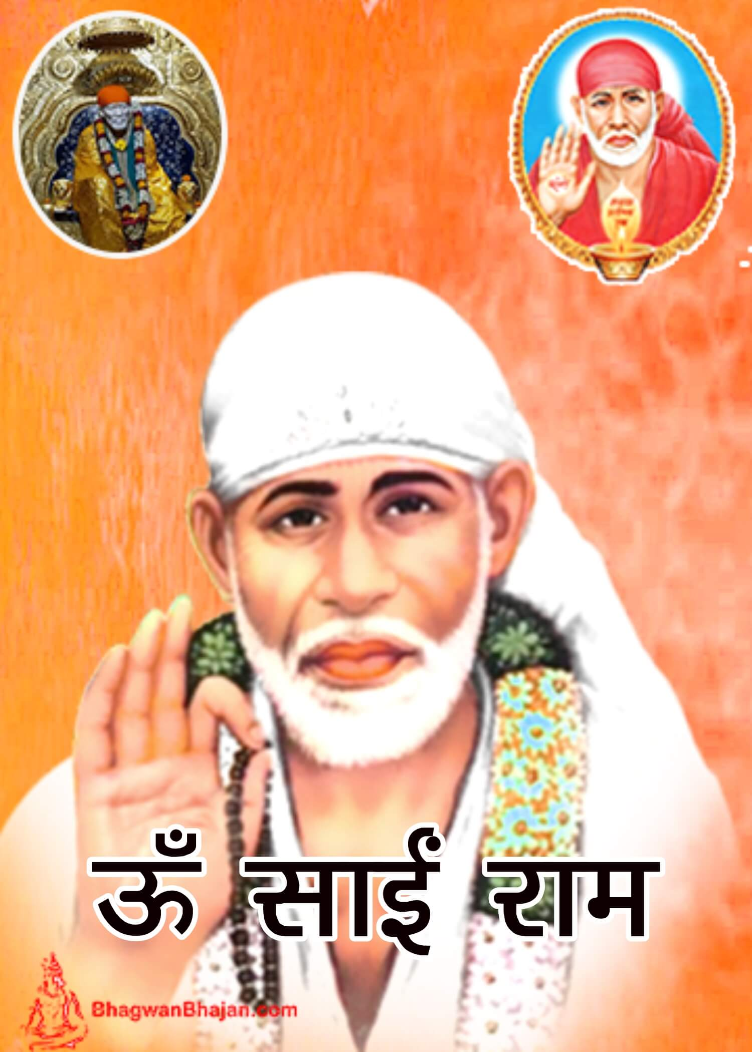 Bhagwan Sai Ram Whatsapp Status Wallpaper And Images - Sai Baba Of Shirdi , HD Wallpaper & Backgrounds
