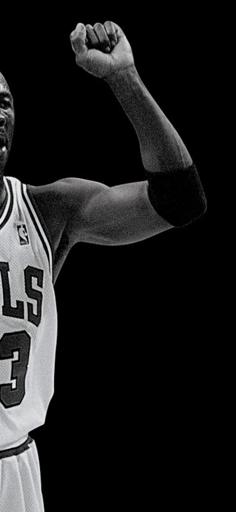 Iphone Xr Michael Jordan Wallpaper - Don T Do Things Half Heartedly , HD Wallpaper & Backgrounds