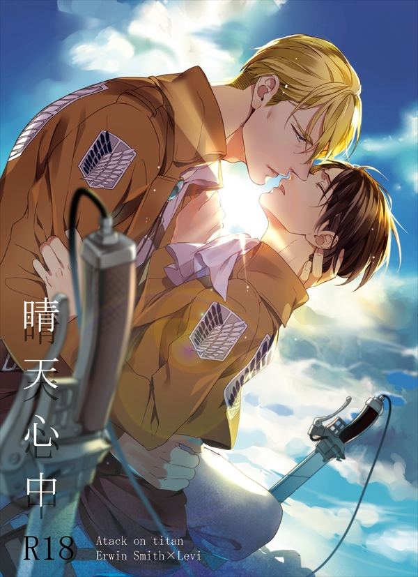 Anime Matsuo Shin Attack On Titan Erwin Smith Levi Gay Attack On Titan Characters 3140895 Hd Wallpaper Backgrounds Download