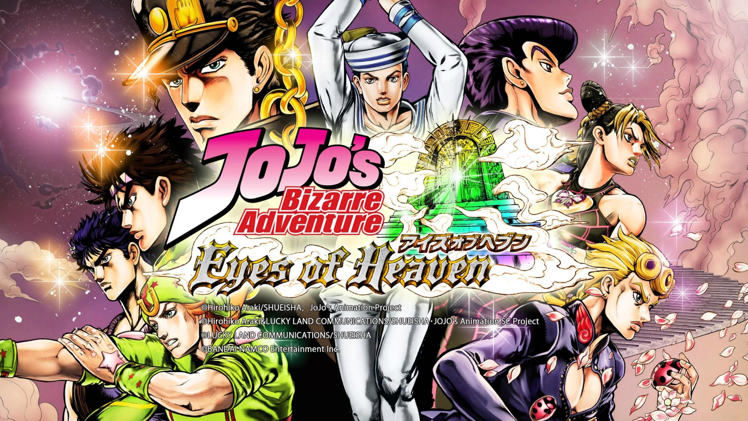 Jojo Eyes Of Heaven , HD Wallpaper & Backgrounds