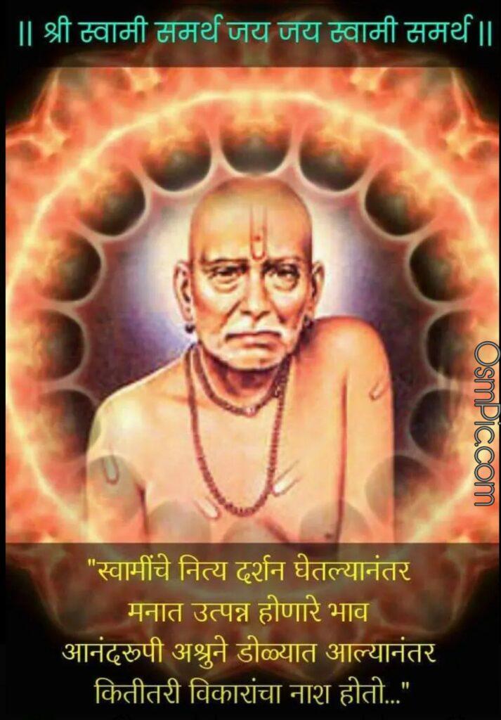 2019 Swami Samarth Images Wallpaper - Wallpaper , HD Wallpaper & Backgrounds