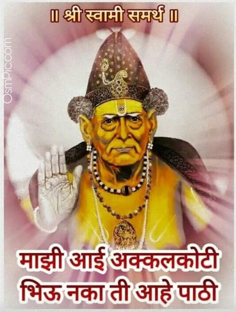 Swami Samarth Maaji Aai , HD Wallpaper & Backgrounds