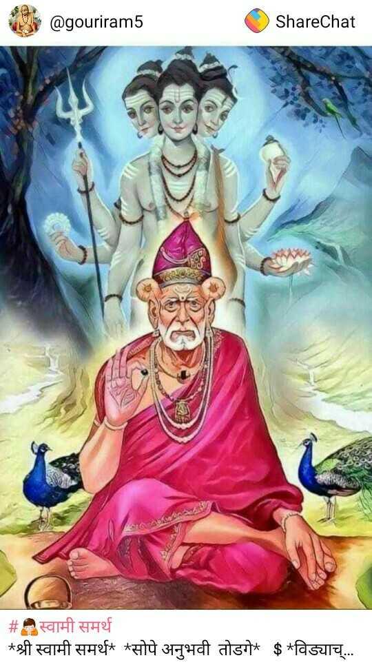 Swami Samarth Wallpaper , HD Wallpaper & Backgrounds