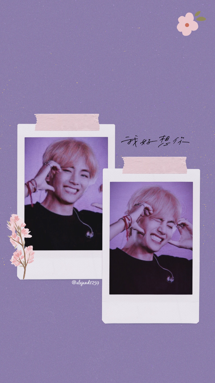 316 3167763 aesthetic lockscreen and kim taehyung image aesthetic wallpaper