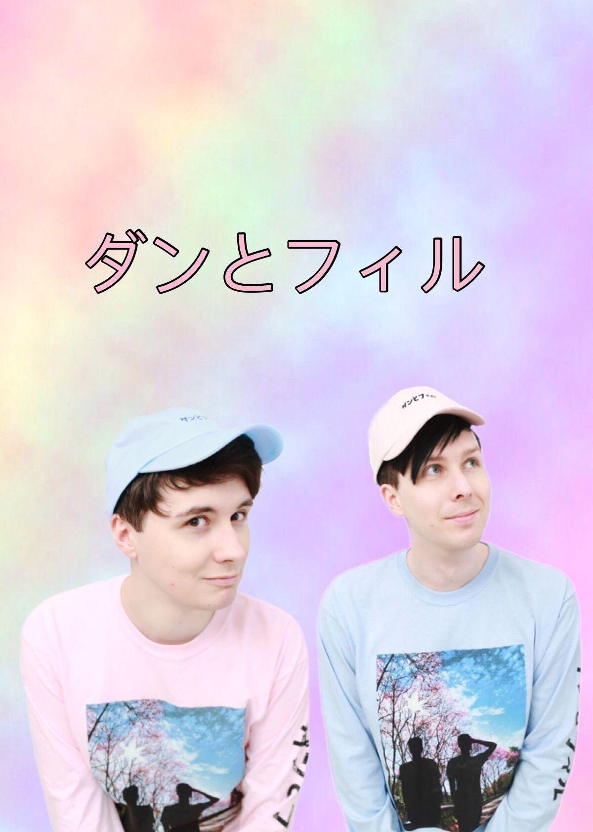 Dan And Phil Merch Japanese , HD Wallpaper & Backgrounds