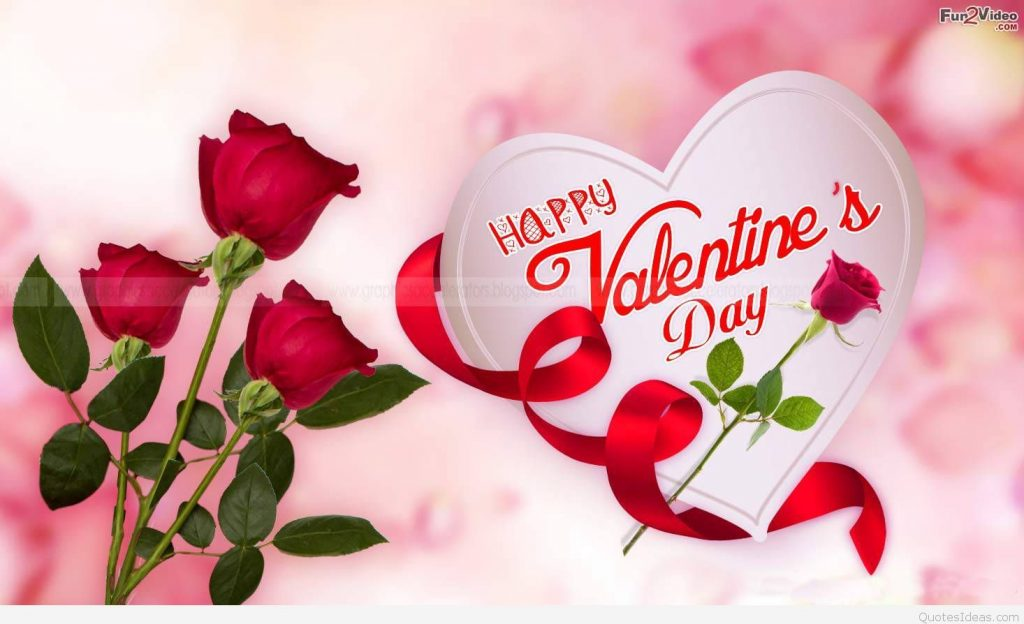 Valentine Day 2017 Wallpapers-4 - Cute Happy Valentines Day , HD Wallpaper & Backgrounds